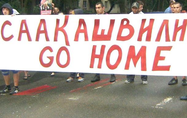 В Одессе активисты требовали отставки Саакашвили