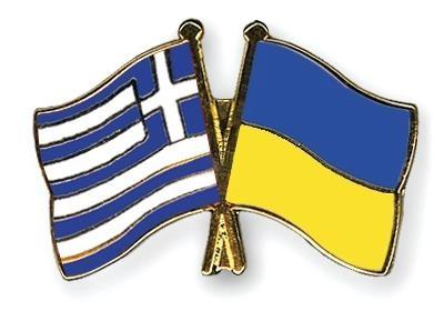 Украина и Греция. Что отличает и в чем сходство.