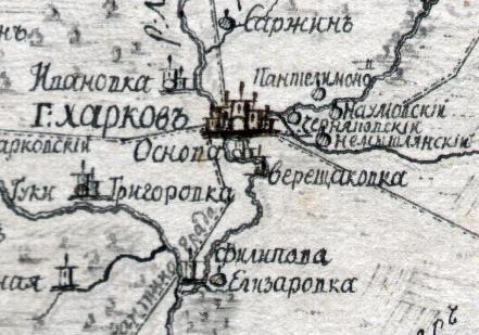 Убийца из Елизаровки
