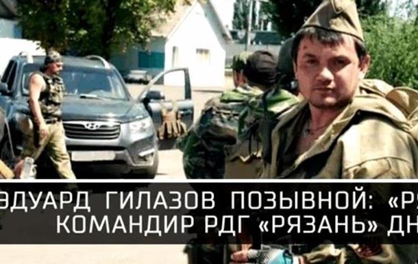 В сети появилось правдивое видео о зверствах российских наемников на Донбассе
