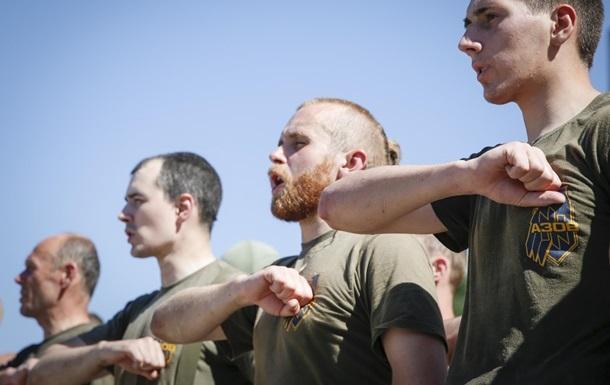 Facebook удалил страницу полка  Азов