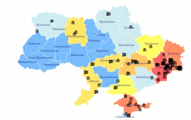 Эксперты создали карту декоммунизации Украины