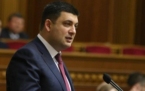 Депутаты рассмотрят все важные вопросы на следующей неделе – Гройсман