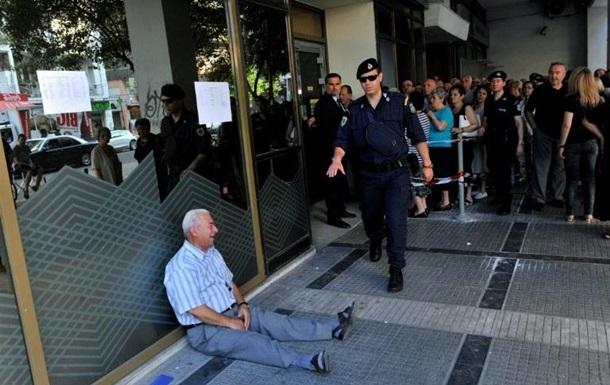 Австралиец решил помочь старику из Греции, увидев его фото