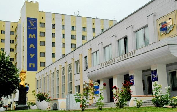 Українсько-польська програма з отримання вищої освіти без ЗНО