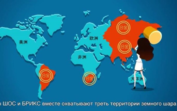 Вместе с дядей Си. В Китае ответили на вопросы по БРИКС мультфильмом
