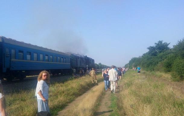 Поезд Киев-Николаев загорелся на ходу