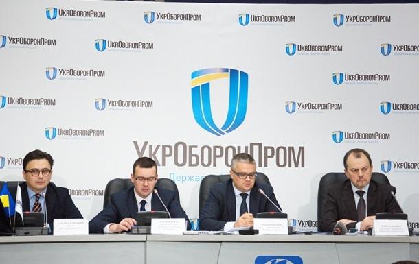 Чистки в Укроборонпроме: уволены девять руководителей