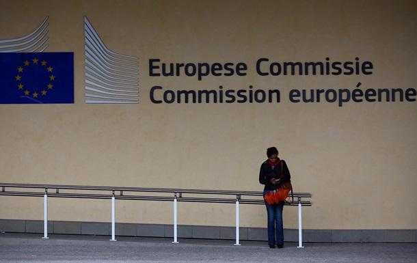 Глав газовых компаний созывают в Еврокомиссию из-за Украины