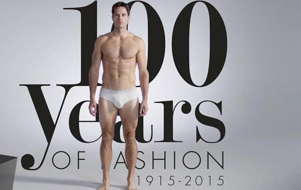 От франта к хипстеру: стилисты показали эволюцию мужской моды за 100 лет