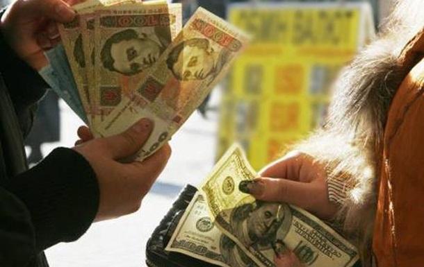 Валютный рынок Украины фактически перестал существовать