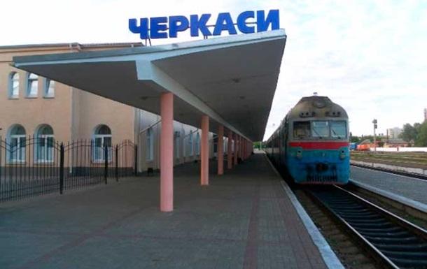 В Черкассах  заминировали  вокзал и торговый центр