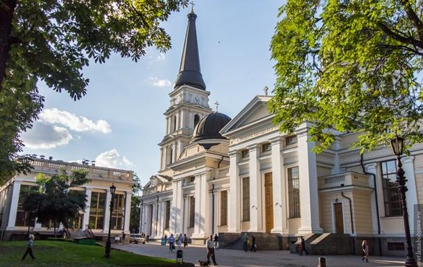 На Соборной площади Одессы ищут бомбу