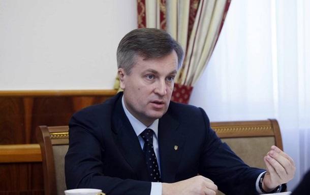 Экс-глава СБУ получил статус участника АТО - Тандит