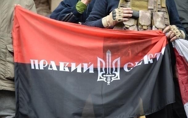 Правый сектор начал бессрочную акцию протеста во Львове