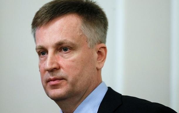 Наливайченко отказывается от статуса участника АТО