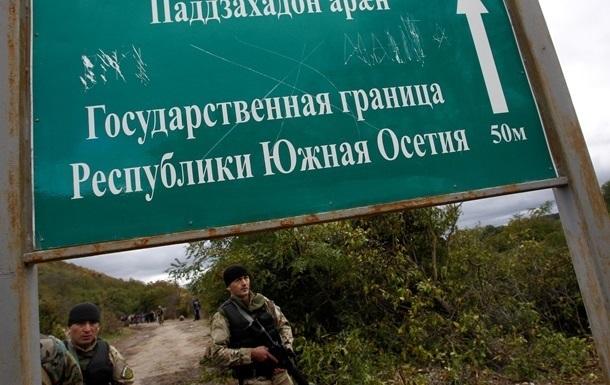 Грузия обвинила Россию в переносе границы в Цхинвальском регионе