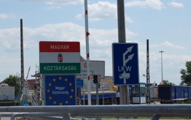 Венгрия усилила охрану границы с Закарпатьем - СМИ