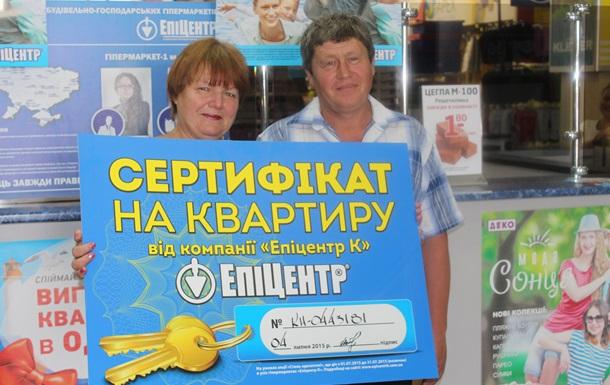 Эпицентр  заботится о благосостоянии украинцев