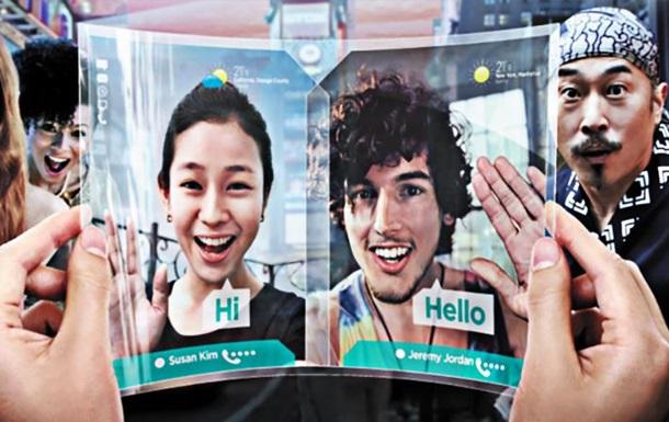 Samsung готовит сверхчеткий дисплей для смартфонов с разрешением 11k