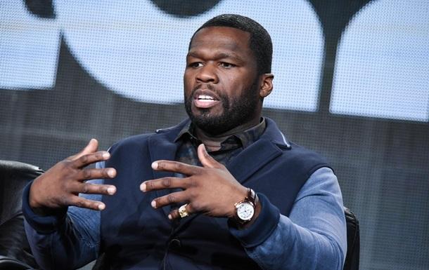 Рэпер 50 Cent объявил себя банкротом