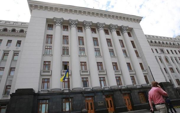 Взломан официальный Twitter администрации Порошенко