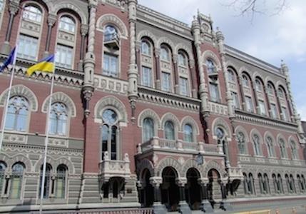 О состоянии банковской системы Украины