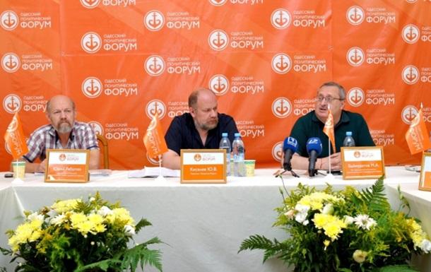 В Одессе раскритиковали конституционные проекты Порошенко - СМИ