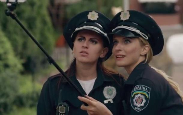 В сети запустили комедийный сериал о работе киевской патрульной полиции