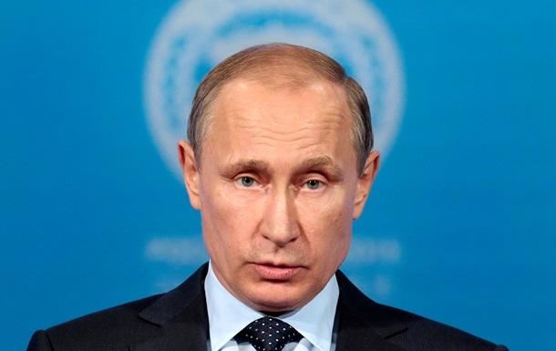 Путин о кредите МВФ для Украины: $3 млрд - нам