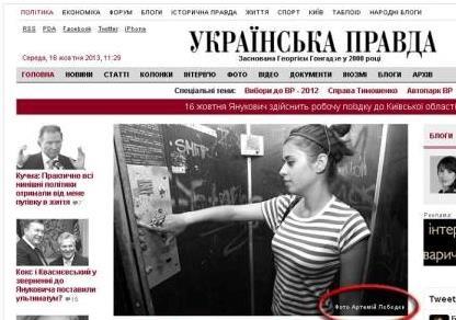 Пугающие цифры в нашей экономике после Майдана