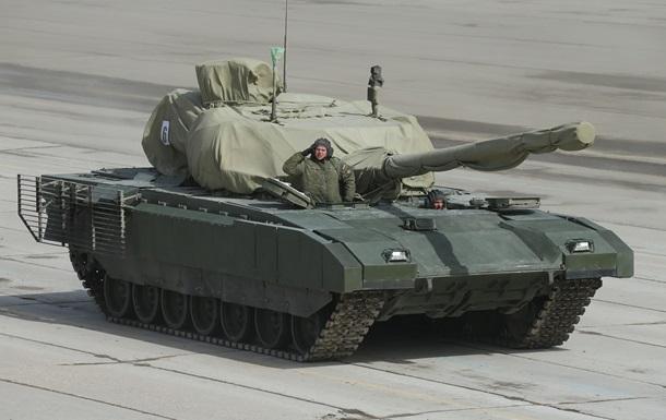 Производитель Арматы готов менять танки на фрукты из Таиланда