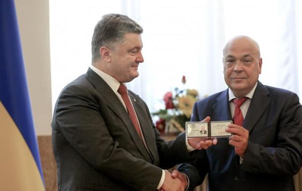 Итоги 15 июля: Назначение Москаля губернатором, арест двоих бойцов ПС