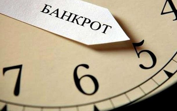 Украинцы смогут признавать себя банкротами