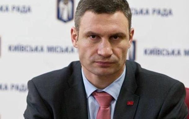 Предвыборная «порка» чиновников от Кличко: казнить нельзя помиловать