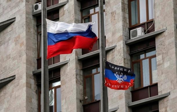 На Донбассе собрались выдавать российские паспорта - СМИ