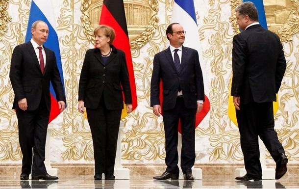 Нормандская четверка  проведет срочные переговоры по Донбассу