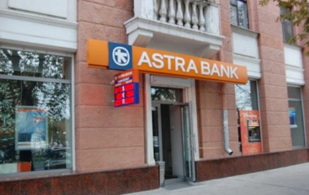 Фонд гарантирования вкладов впервые продал неплатежеспособный банк