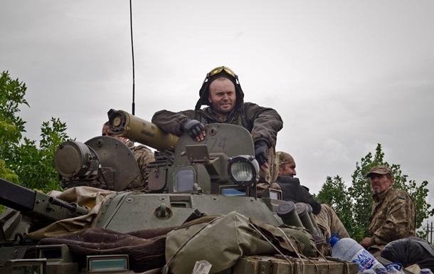 Рада установила размеры выплат семьям военных АТО