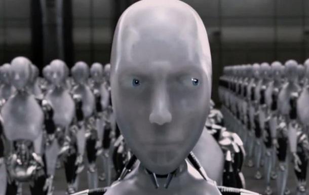 В США у робота нашли самосознание