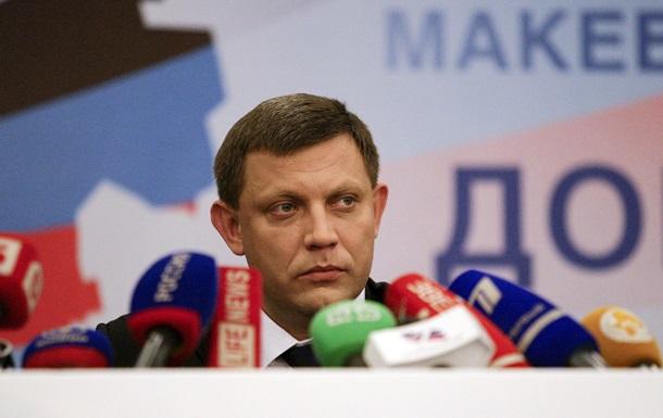 Захарченко: ДНР готова к урегулированию