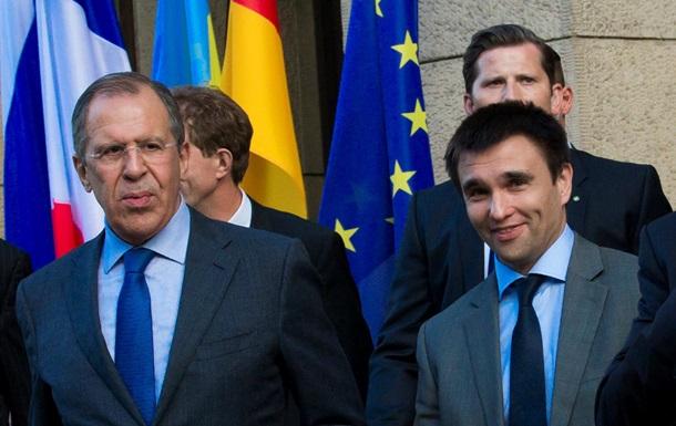 Лавров обсудил с Климкиным ситуацию на Донбассе