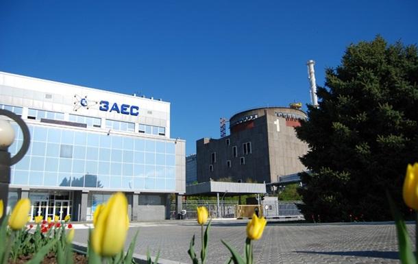 На Запорожской АЭС произошла нештатная ситуация