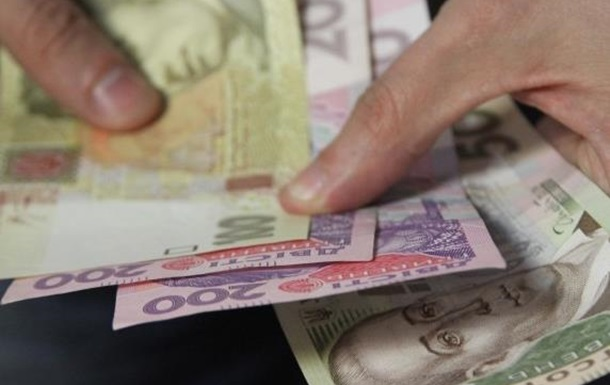 Проукраинская денежно-кредитная система: наличные деньги