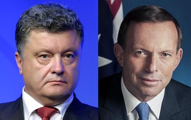 Украина и Австралия вместе займутся трибуналом по сбитому Боингу