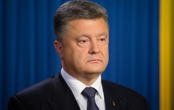 Порошенко выдвинул условие ЛДНР по местным выборам