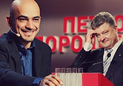 Найем -  префект Порошенко: первый пошел