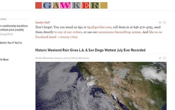 Редакторы Gawker уволились из-за удаления статьи о гей-эскорте