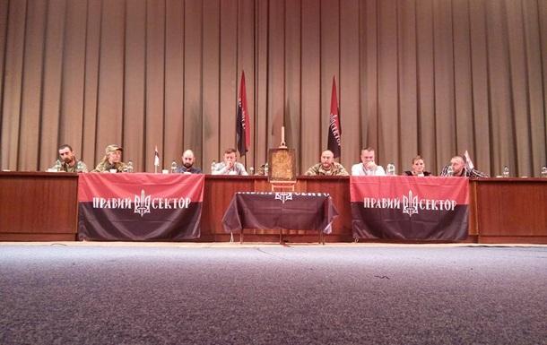Правый сектор выдвинул ряд требований и отказался от выборов