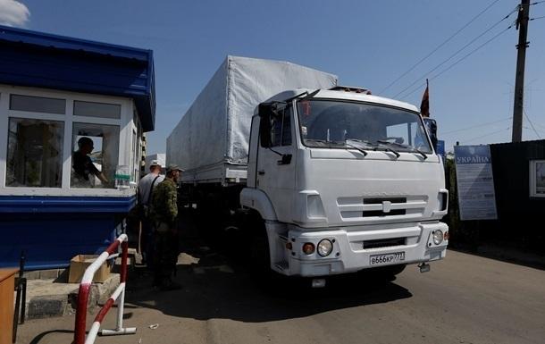 Украина передаст британцам таможни на западной границе